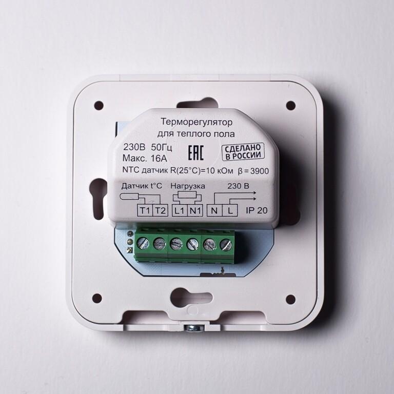 Терморегулятор ТР-3.2 для электрических панелей Хотпанел
