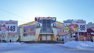 Магазин теплых полов Хотпанел в Мурманске