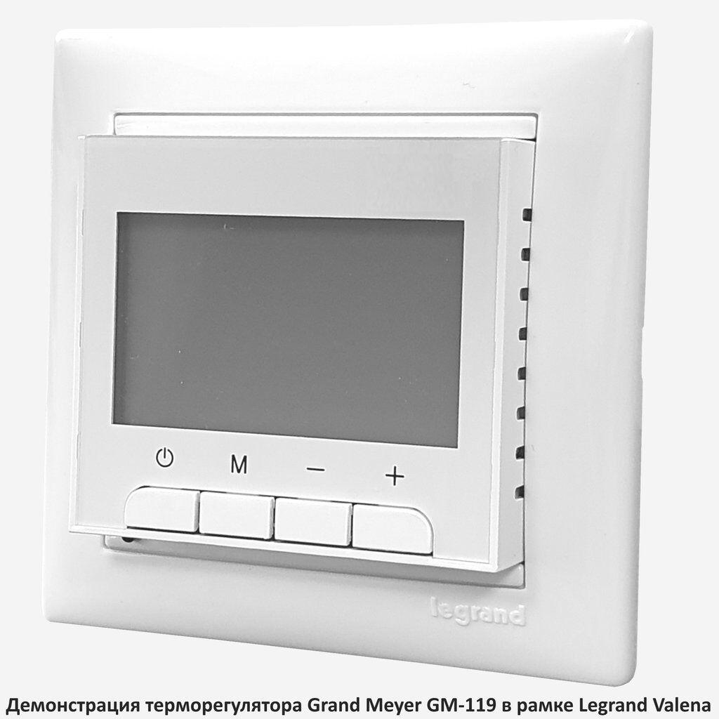 Терморегулятор Grand Meyer Mondial Series GM-119