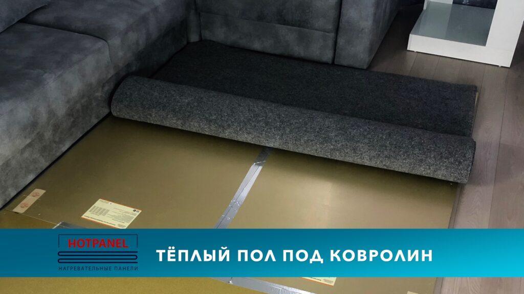 Холодный пол на первом этаже