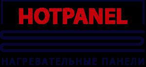 Хотпанел - Электрические нагревательные панели